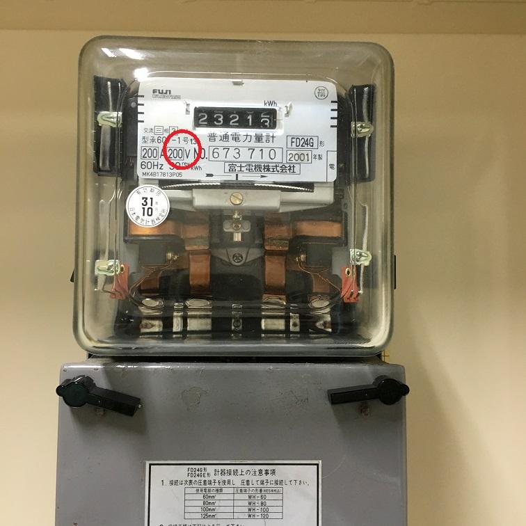 これが低圧電力契約のメーターで...